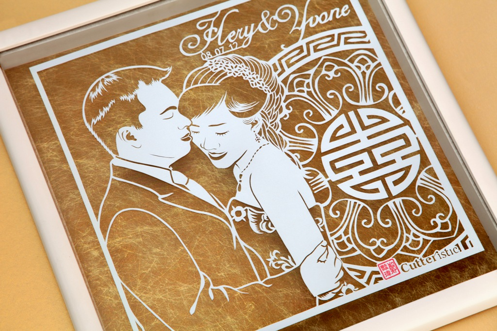 Kado Pernikahan | Cutteristic